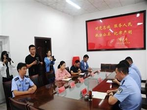 【扫黑除恶进行时】潢川县公安局召开扫黑除恶专项斗争新闻发布会