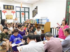 新加坡琼海同乡会新移民座谈会侧记
