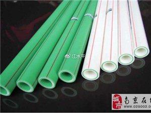 南京水电装修知识,怎么辨别冷热水管?这才是正确方法!