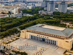 (增��版)[丹青祁�B]范�a忠��g作品展