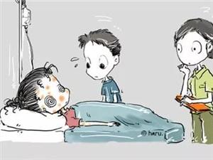 吃了一个猕猴桃,温州10岁男孩被送进急诊室!给孩子吃东西,一定要注意这