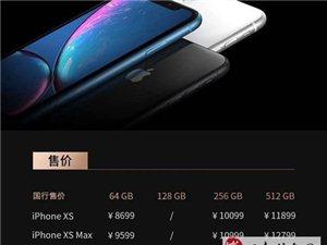 新iPhone来了,5个手机等于装修一套房?