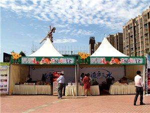 首届中国农民节广汉分会场拉开帷幕,广汉各个乡镇优质特色农产品展销