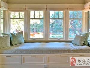 飘窗改造成休息区应该注意哪些问题