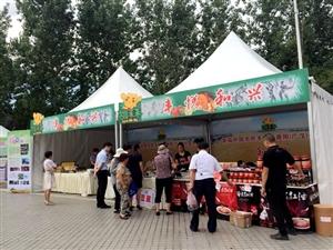 看稀奇,在体育中心,抢实惠,去买广汉地方特色的农产品