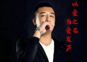 关于最新注册送体验金网址崔立东演唱会,有人这样说...