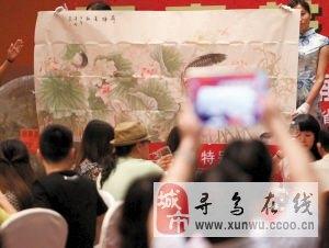 寻乌爱心书画义卖活动,请您一定不要错过,9月23日寻乌县文化馆举办!