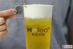 """麦地初茶高人气媲美""""喜茶"""",竟成茶饮界投资最大热门!"""