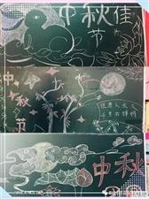 佳节飘香情更浓 花好月圆乐中秋 ――嘉贝爱幼儿园中秋节活动