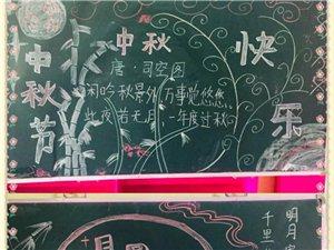 佳节飘香情更浓 花好月圆乐中秋 ——嘉贝爱幼儿园中秋节活动