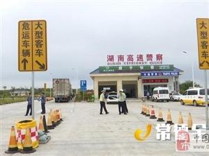 澧县:多部门开展高速违法违规行为有奖举报宣传