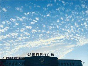 潢川县第二届家居建材、汽车展销会的第二天火爆进行中!现场惊现人体彩绘.