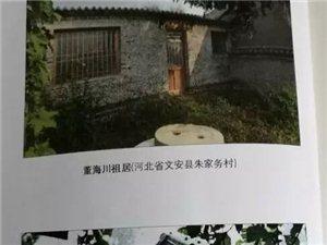 解�t璋:文字�酒鸬囊蛔��S碑
