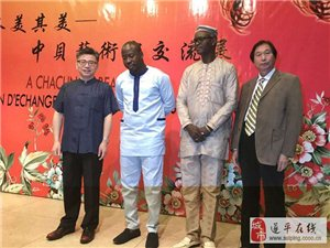 画家杨留义参加贝宁中国文化中心成立30周年中贝艺术家交流展