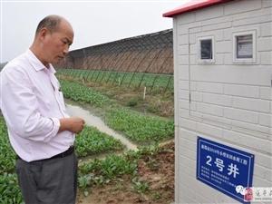 遂平县组团前往新郑市学习考察农业水价综合改革工作
