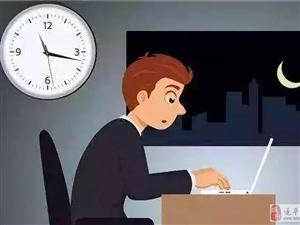 下班、放假,工作微信该不该回?
