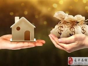 """房贷还清后不要忘了做""""这件事"""",否则房子还是别人的,别不信!"""