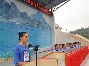 """长阳:安全知识""""七进""""校园,助力学生健康成长"""