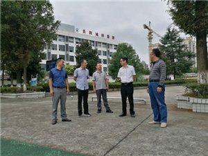 副县长谢海红考察调研长阳职业教育