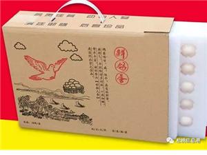鸽子蛋中秋国庆双节优惠!