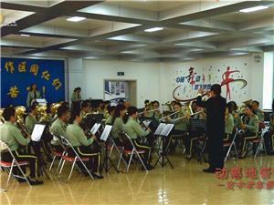 (活力酒泉)《动感地带⑥一支中老年管乐队(一)》