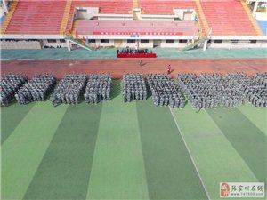 威武,张家川县三中600多名高一新生集结军训