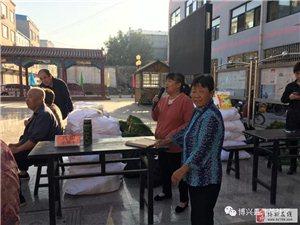 爱在社区,情暖中秋...暨2018年北关社区发放中秋佳节福利活动