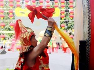 首届中国农民丰收节