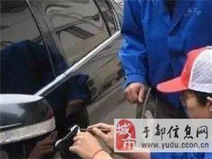 车钥匙误锁车内怎么办?