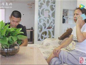 凤冈方言短剧《买房》:总第六十四期