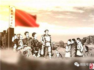 【巴彦网】抗联将领张甲洲上央视了,真是巴彦人的骄傲!