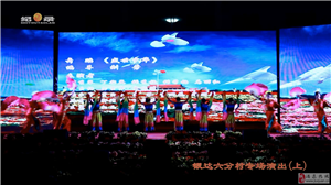 (活力千赢国际|最新官网.动感地带⑥)《小乡村,大舞台(二)》上篇