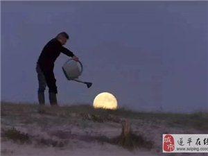 中秋夜,我用月亮做道具拍摄的一组照片(种月亮)