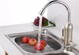 丰都人注意:自来水价格将发生变化,以下人群将受影响