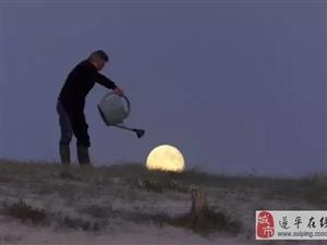 中秋夜,那些被玩坏的月亮