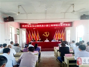 遂平县玉山镇:产业脱贫蝶变出壳