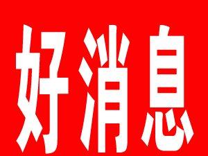 总投资10亿!漯河这个地儿,将新建一个旅游大项目!