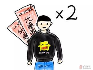 头条丨一组火锅节原创漫画等你查收,结局竟是这样!