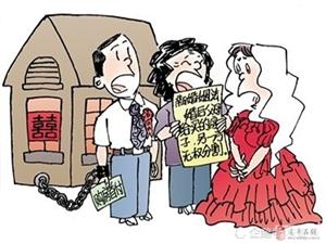 女性惨了新婚姻法规定,包括婚后买房在内的5种情况都属于男方!