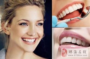 爱彼此|关注口腔健康,教你如何正确洗牙!