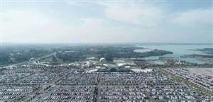 再见,爱飞客!这里盛满了30万人的美好回忆……