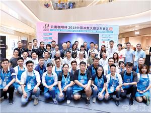吴江天际咖啡尝试单品牌多系列运作;承办全国大赛