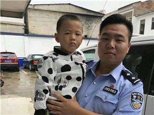 【转发扩散】在潢川跃进路黄都宾馆门口捡到一名3岁左右的小男孩...