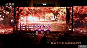 (活力千赢国际|最新官网.动感地带⑥)《小乡村,大舞台(二)》下篇