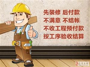 南京靠谱的装修公司,这才是正确选择的最好方式!