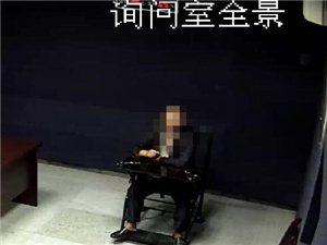 """男子耍""""酒疯""""动手袭警被拘中秋节在拘留所度过"""