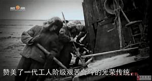 (活力www.188bet.com.动感地带)《石油工人的赞歌》