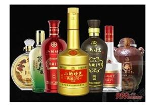 """主题:新濠天地网站也有五粮液""""小酌时光""""系列酒啦!"""