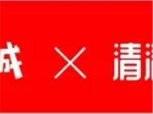 头条丨倒计时!刷屏澳门葡京网址的火锅节就要开始!本文包含重要攻略!