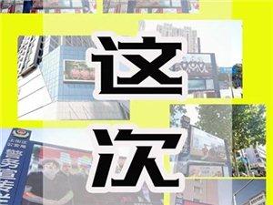 头条丨倒计时!刷屏上街的火锅节就要开始!本文包含重要攻略!